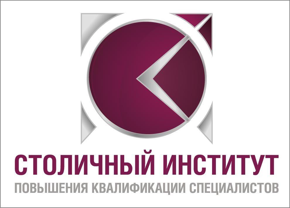 Редизайн логотипа и фирменный стиль - дизайнер xamaza