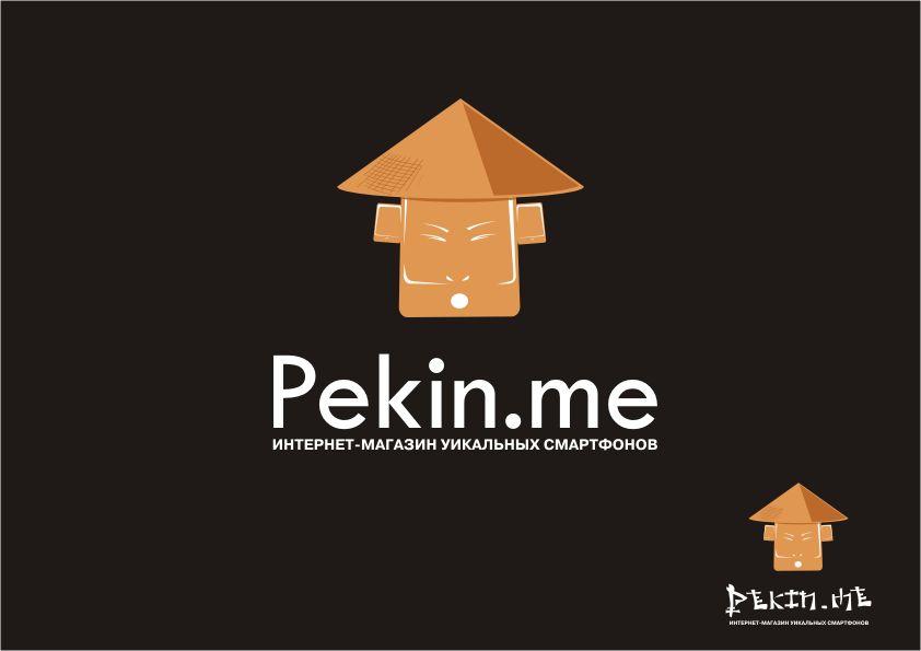 Логотип для компании pekin.me - дизайнер Yak84