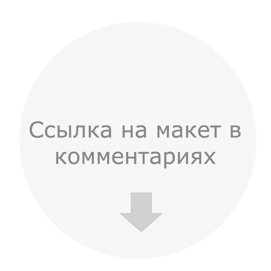Редизайн сайта производителя домов - дизайнер denisalex