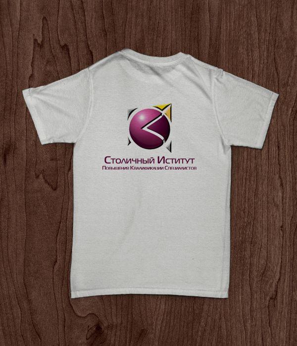 Редизайн логотипа и фирменный стиль - дизайнер ForceFox
