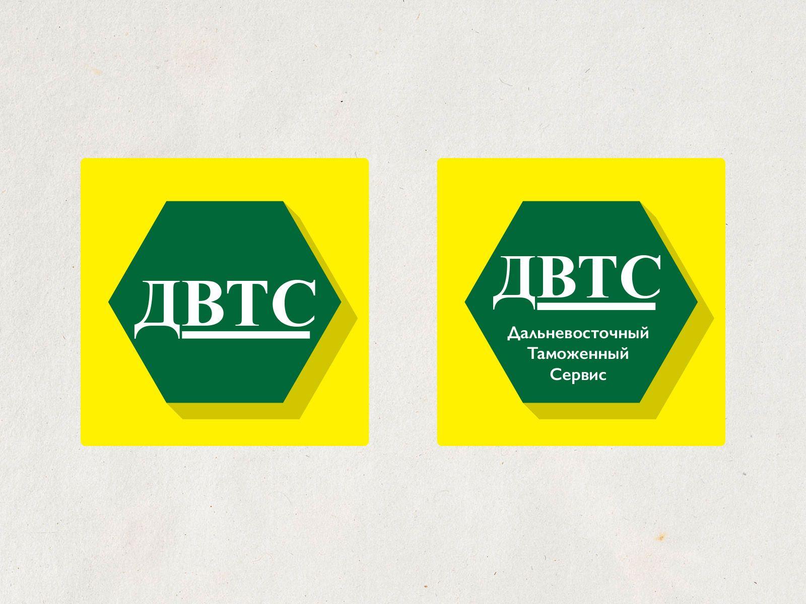 Логотип знак фирменные цвета для компании ДВТС   - дизайнер UkkoKarhunen