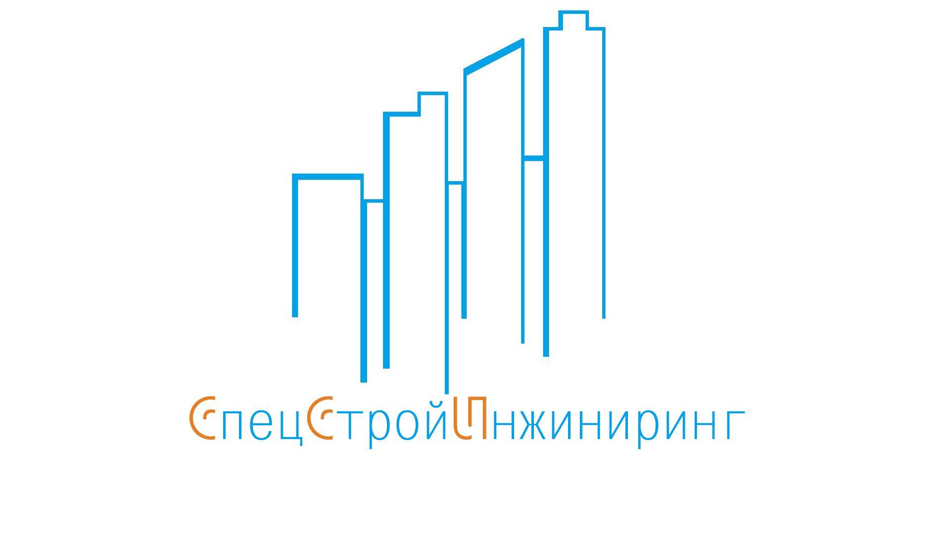 Логотип для строительной компании - дизайнер Delysion