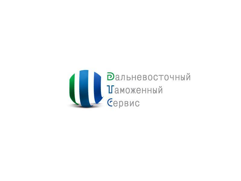 Логотип знак фирменные цвета для компании ДВТС   - дизайнер Delysion