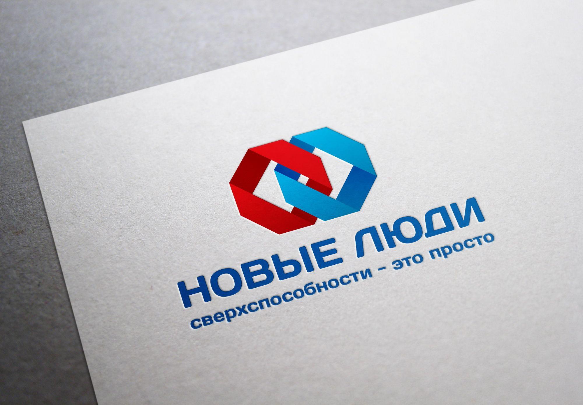 Лого и стиль тренингового центра/системы знаний - дизайнер 25angel05