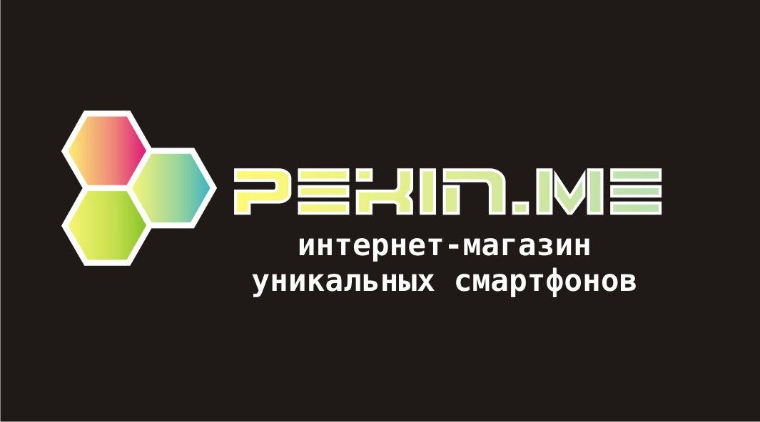 Логотип для компании pekin.me - дизайнер KITKAT13