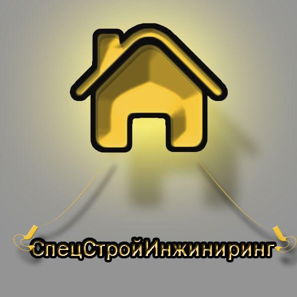 Логотип для строительной компании - дизайнер Max_Company