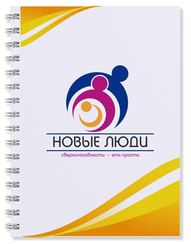 Лого и стиль тренингового центра/системы знаний - дизайнер BroSik