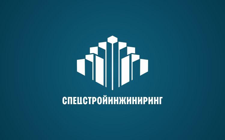 Логотип для строительной компании - дизайнер Lara2009