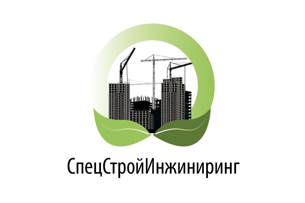 Логотип для строительной компании - дизайнер reno_22