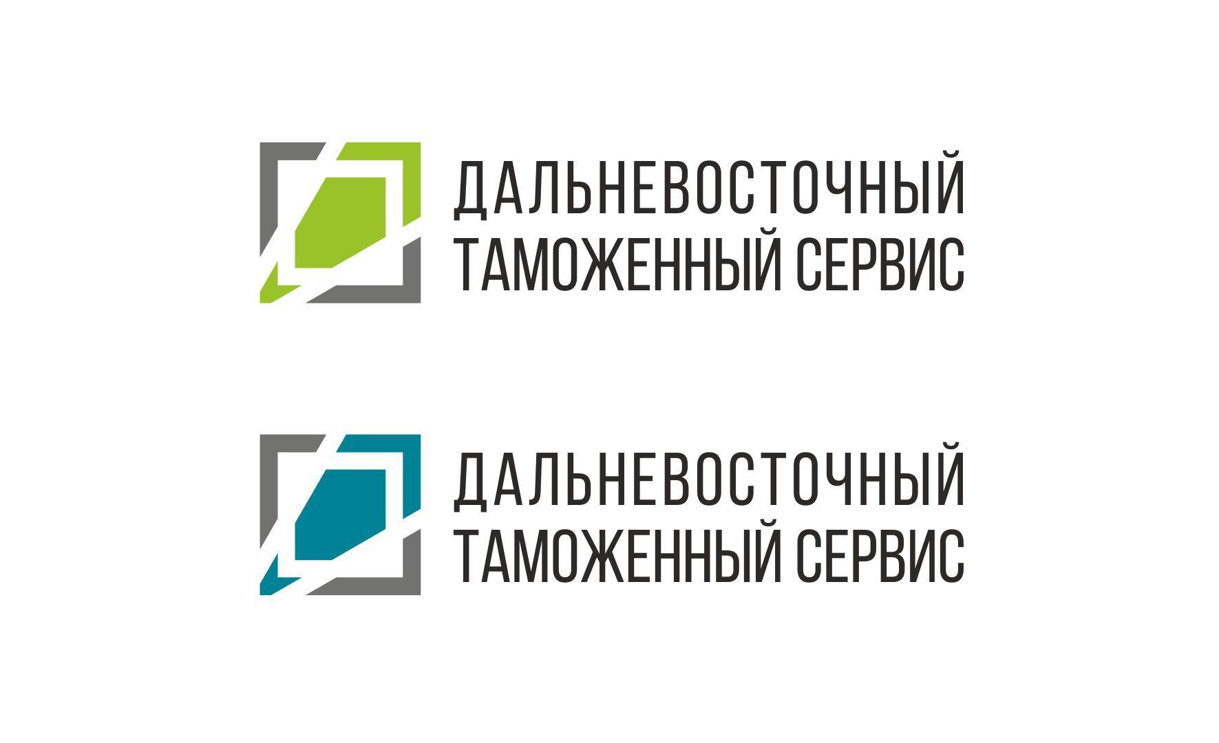 Логотип знак фирменные цвета для компании ДВТС   - дизайнер blukki
