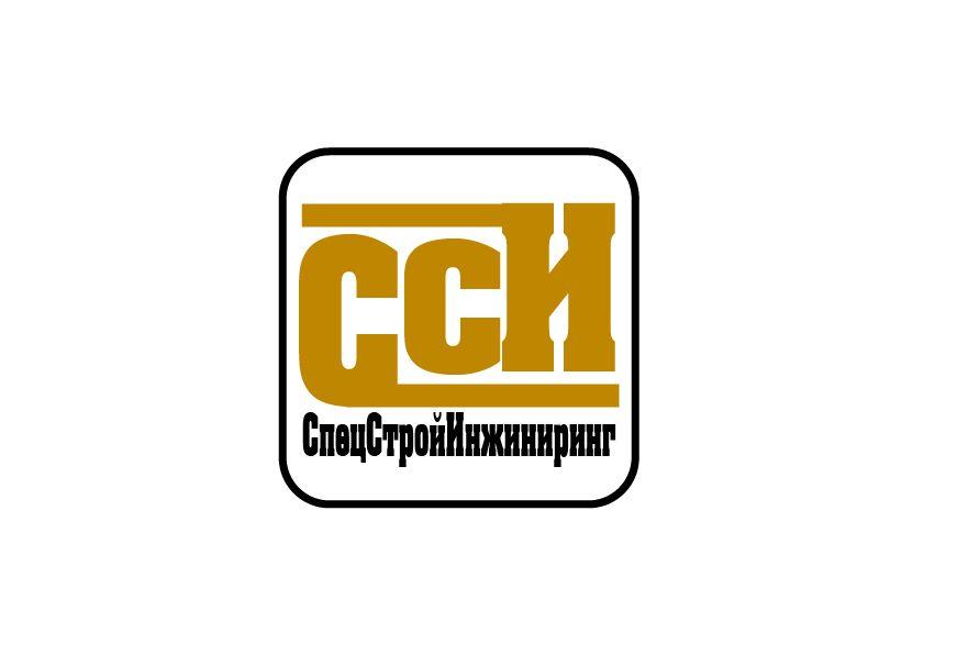 Логотип для строительной компании - дизайнер Velo16