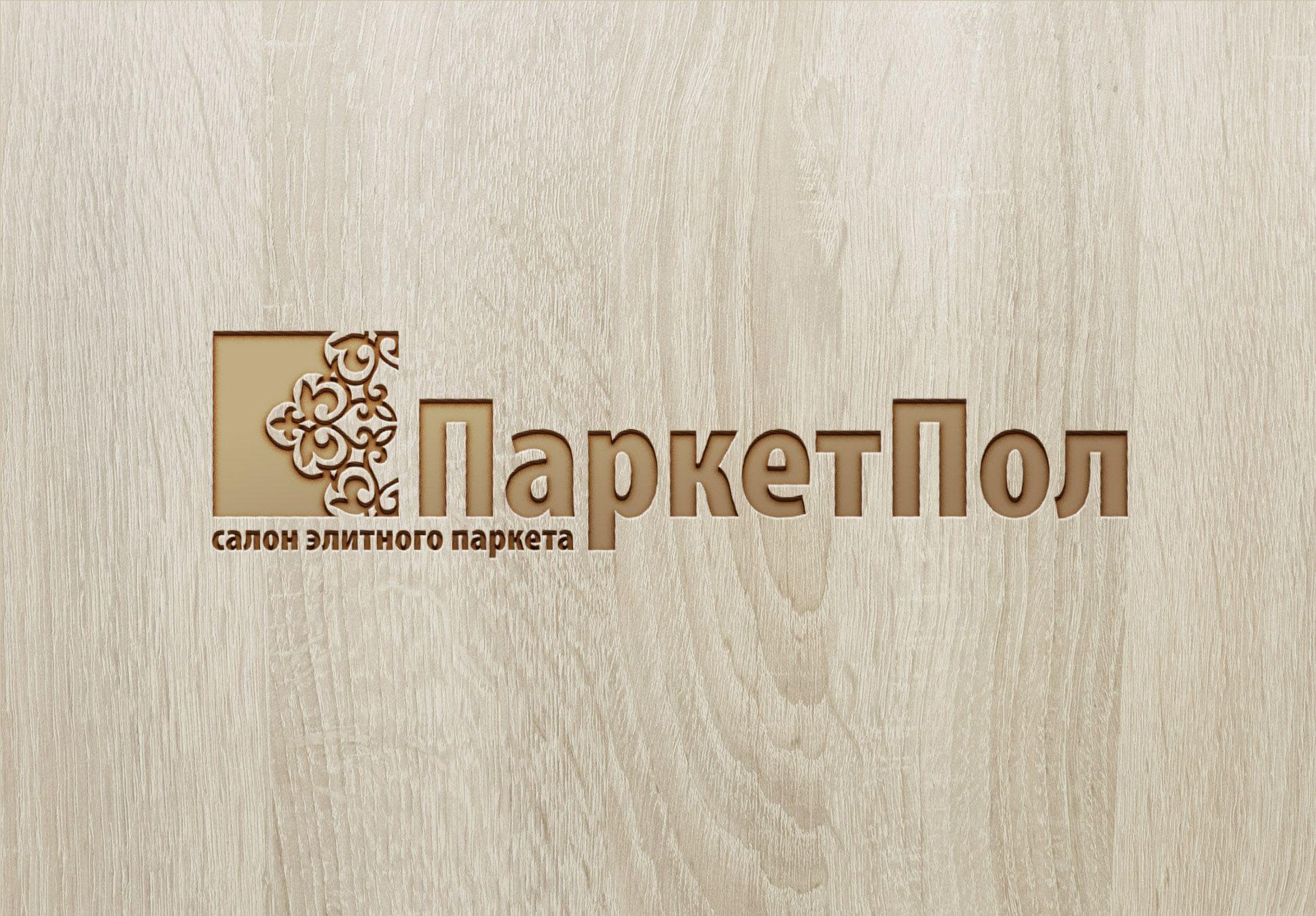 Лого и фирменный стиль компании по продаже паркета - дизайнер Diz-fluor