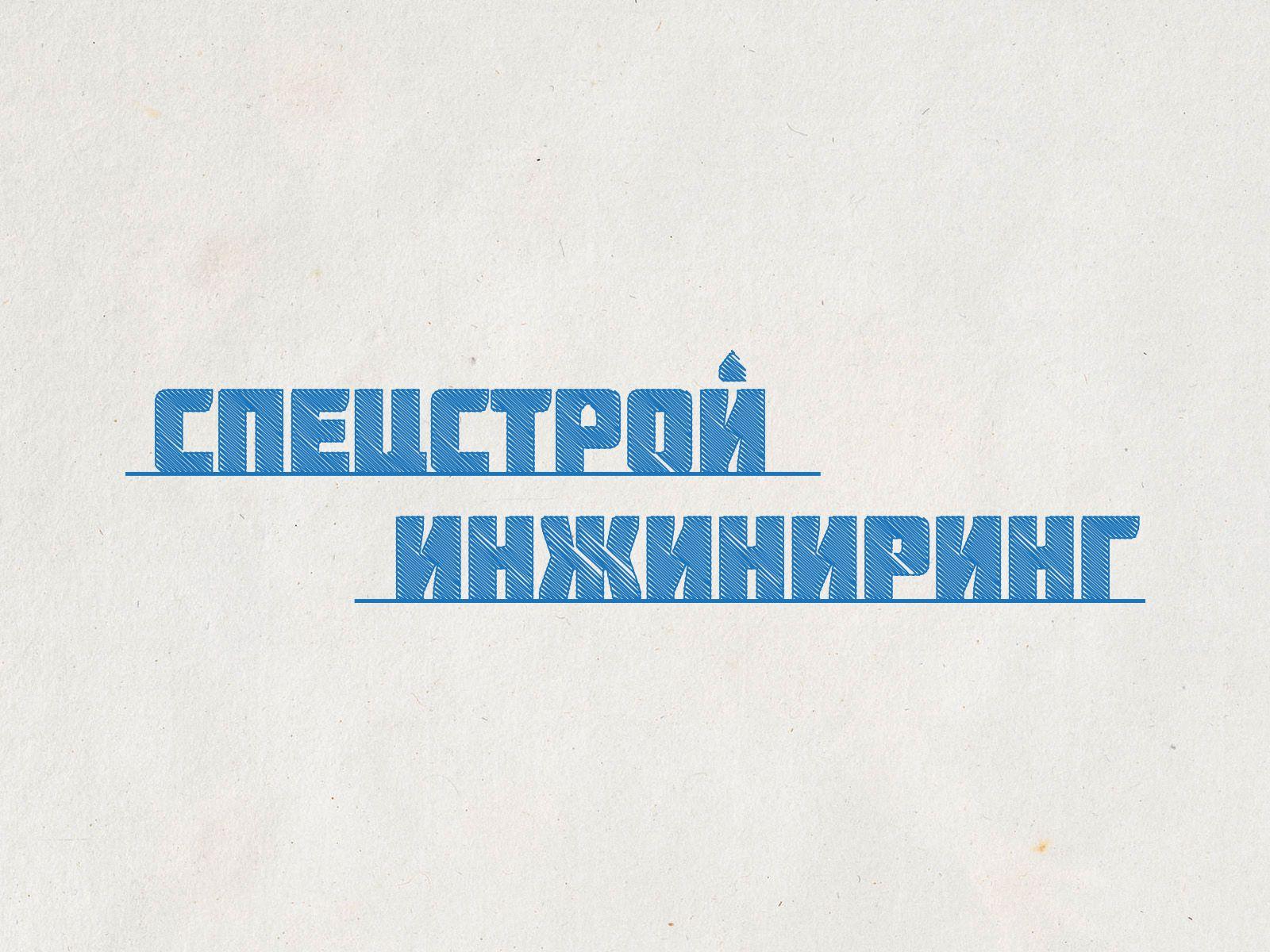 Логотип для строительной компании - дизайнер UkkoKarhunen