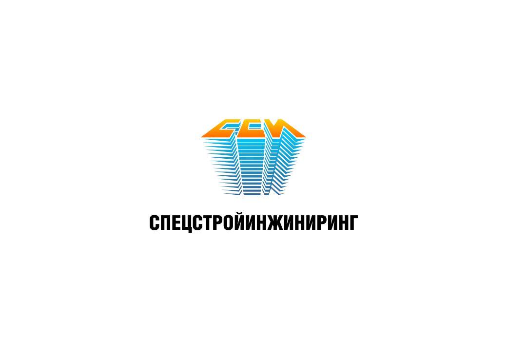 Логотип для строительной компании - дизайнер robert3d