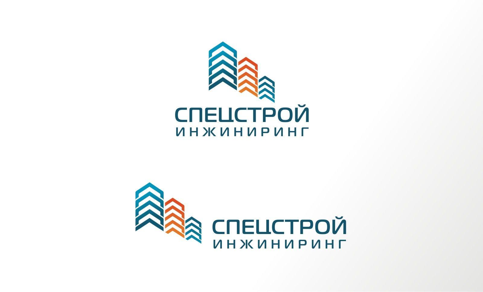 Логотип для строительной компании - дизайнер ideograph