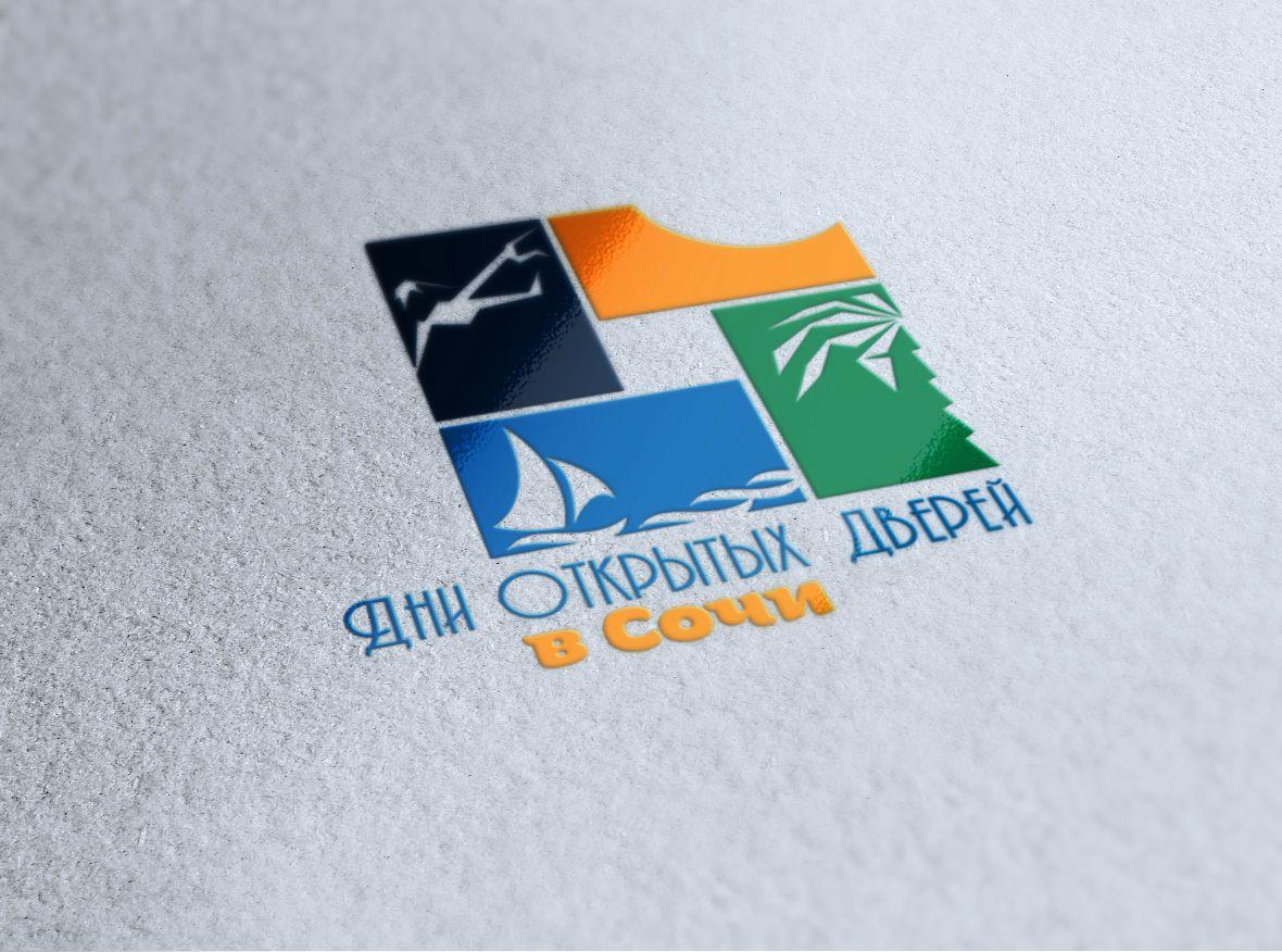 Дни открытых дверей в Сочи - дизайнер Advokat72