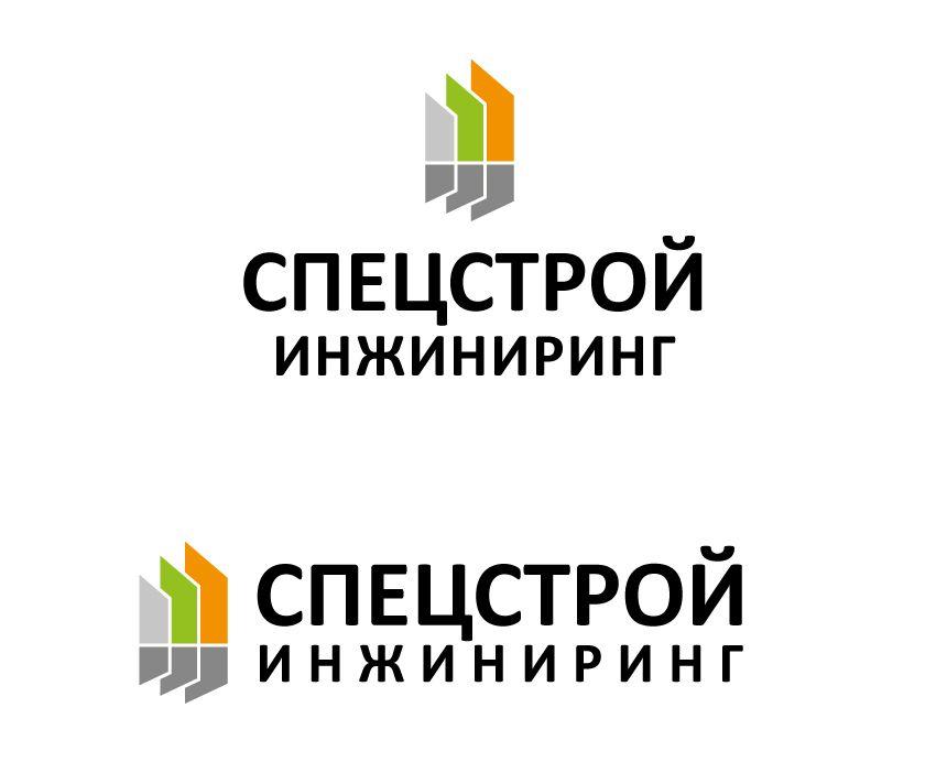 Логотип для строительной компании - дизайнер skatenev