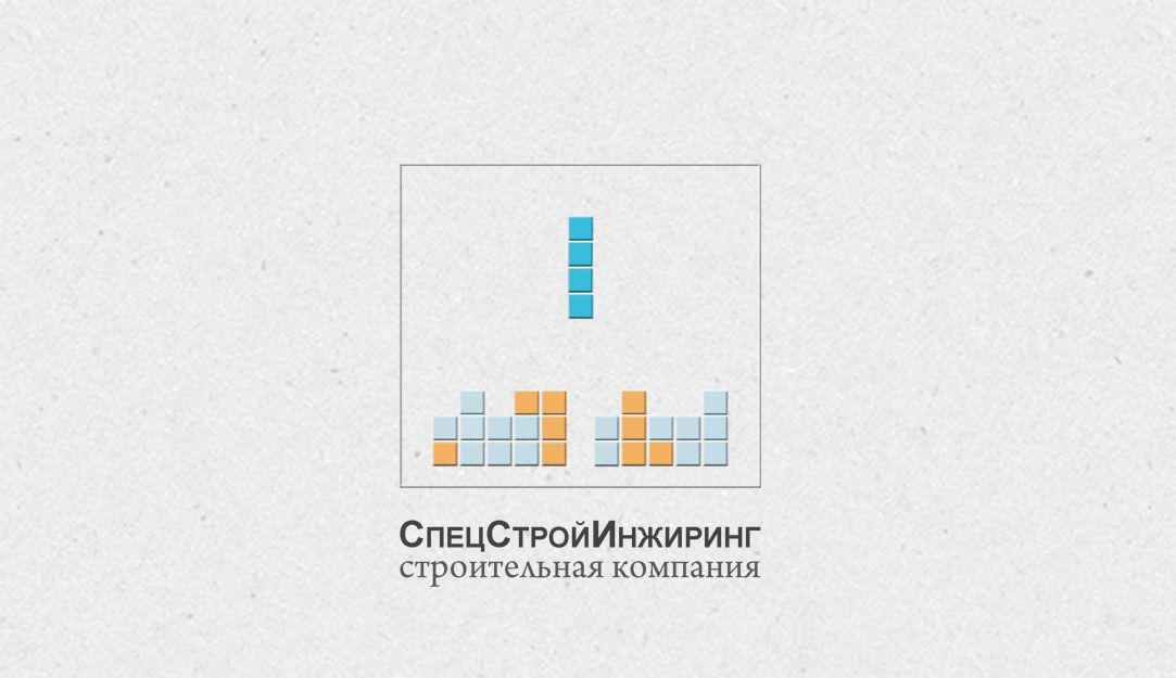 Логотип для строительной компании - дизайнер 9116828