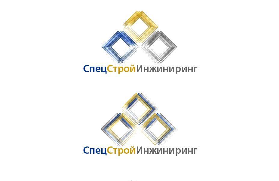 Логотип для строительной компании - дизайнер montenegro2014