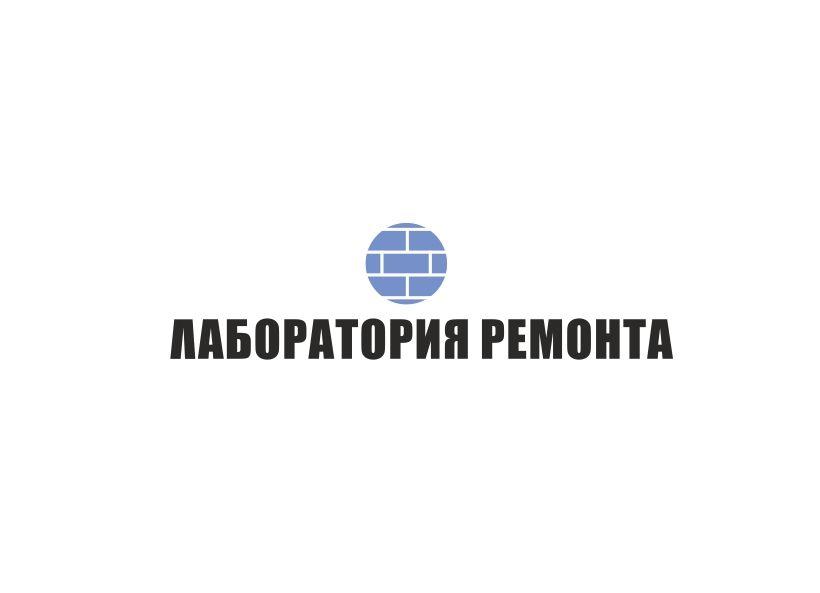 Разработка логотипа компании по ремонту и дизайну - дизайнер AlexanderMalook