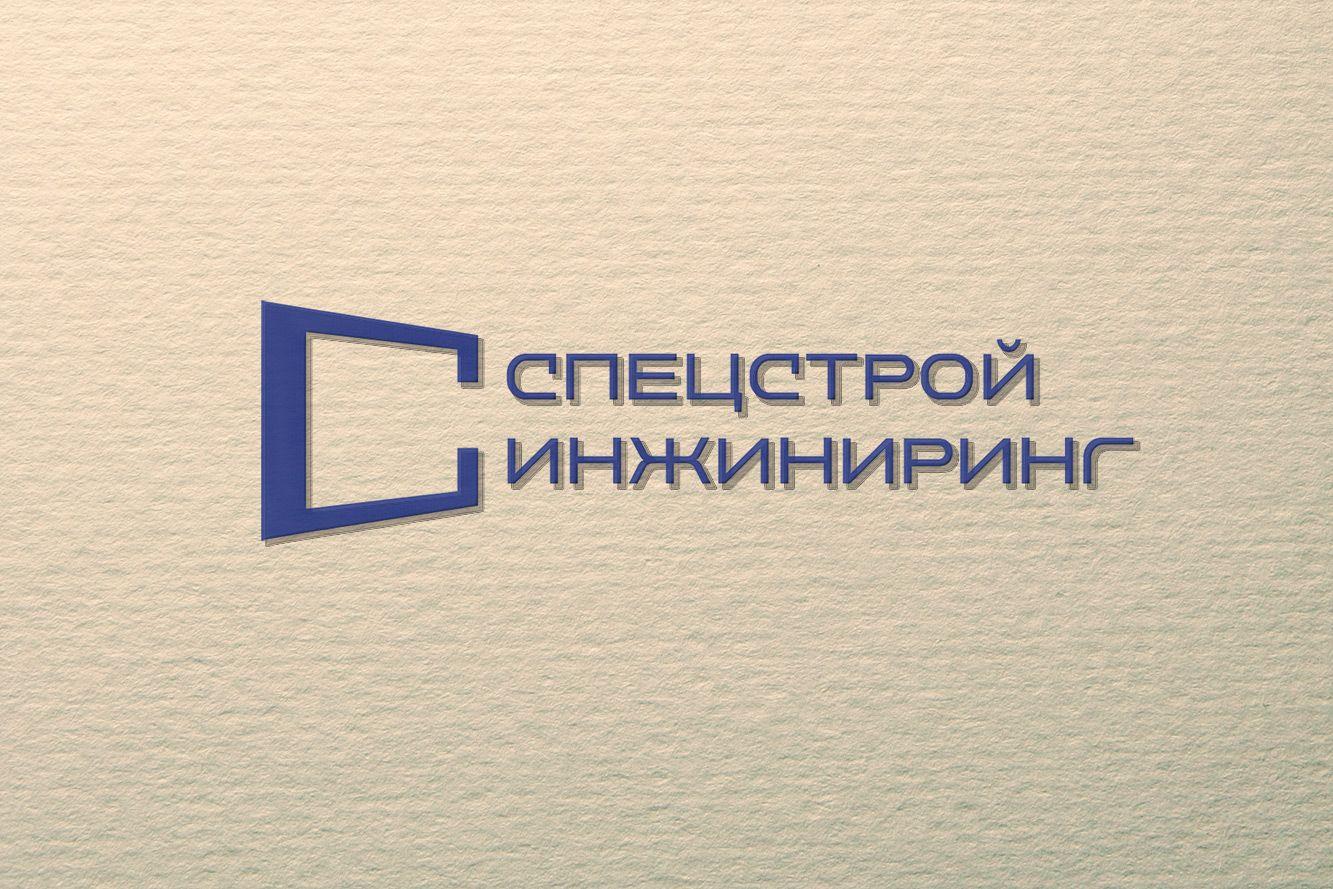Логотип для строительной компании - дизайнер Letova