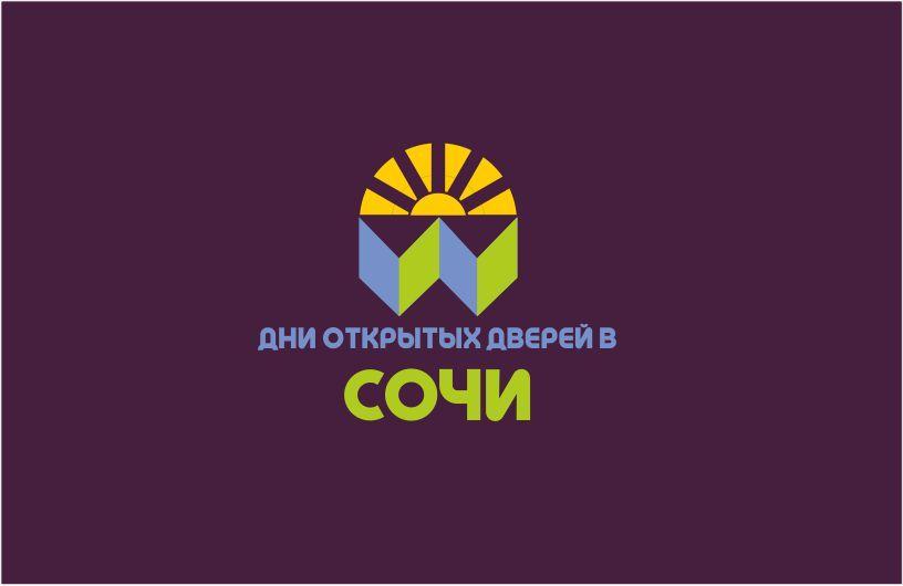 Дни открытых дверей в Сочи - дизайнер SobolevS21
