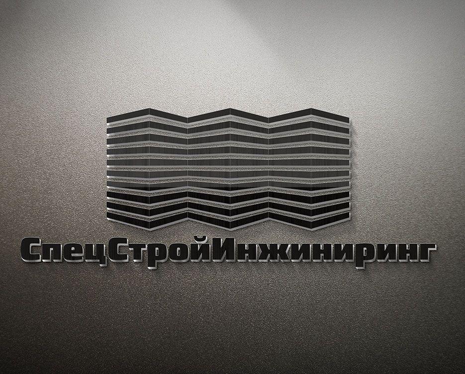 Логотип для строительной компании - дизайнер zhutol