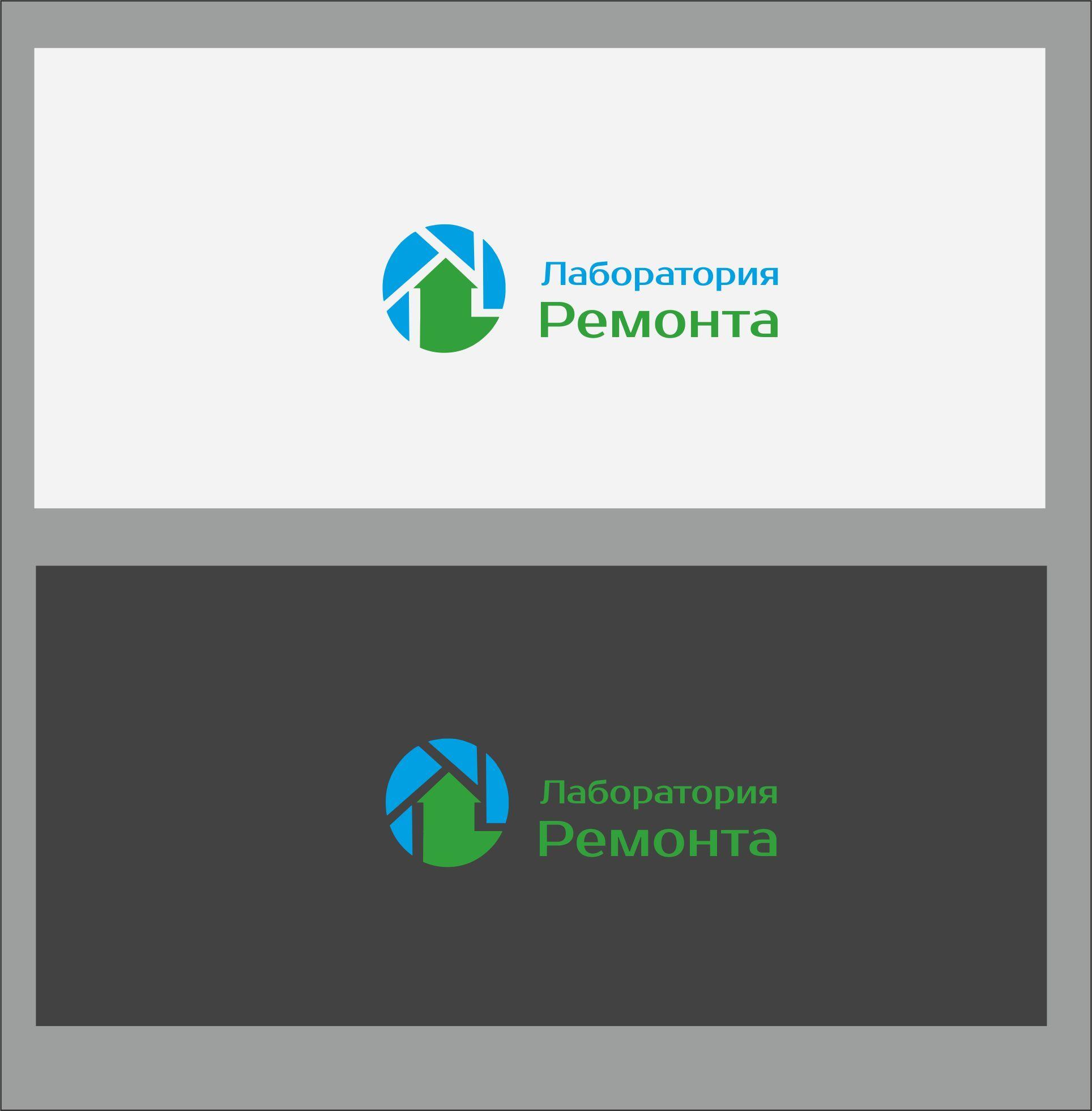 Разработка логотипа компании по ремонту и дизайну - дизайнер dbyjuhfl