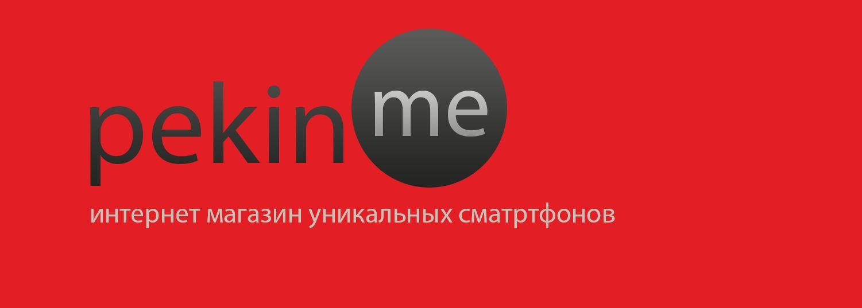 Логотип для компании pekin.me - дизайнер desingmix
