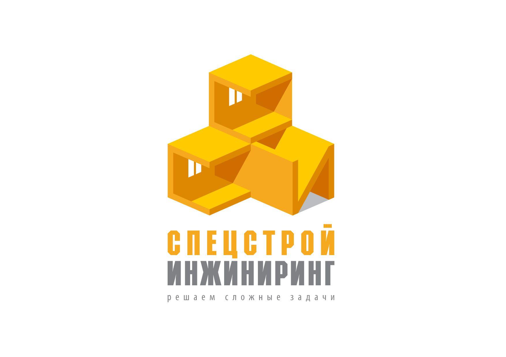 Логотип для строительной компании - дизайнер igor_kireyev