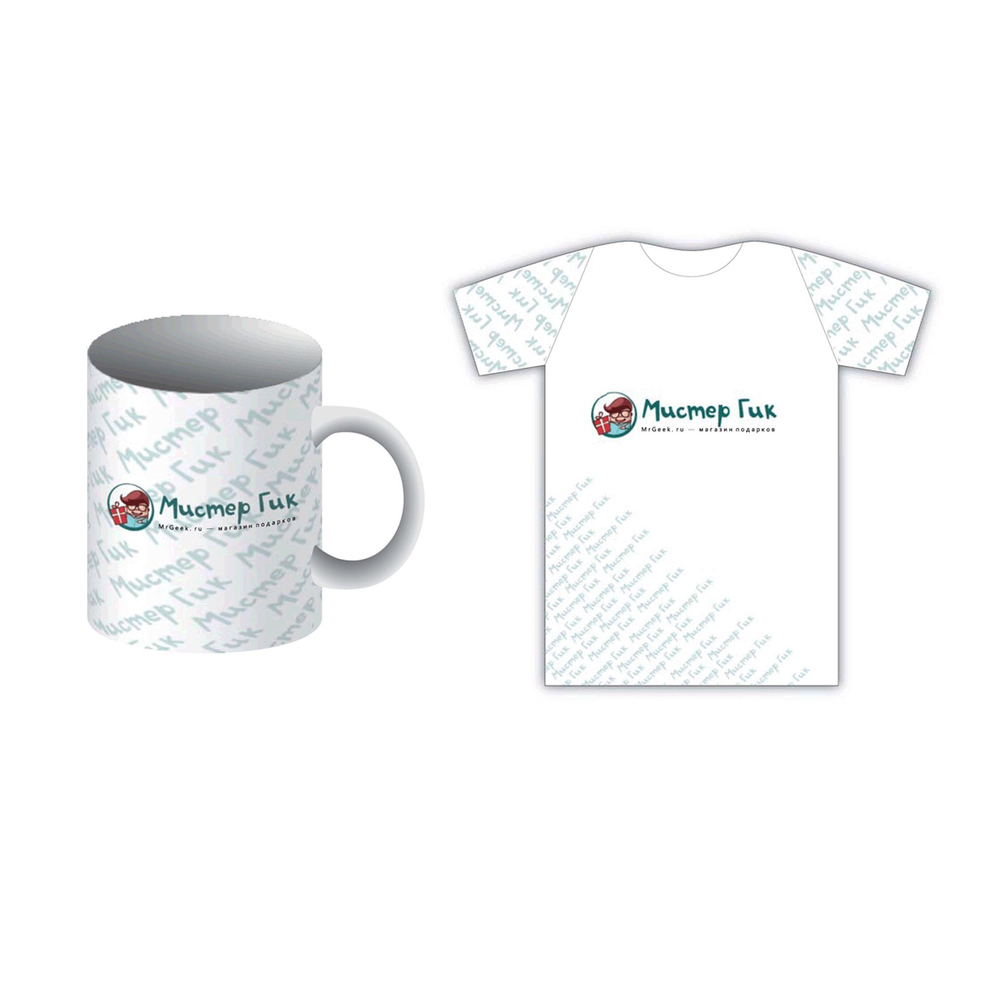 Фирменный стиль для магазина подарков - дизайнер Xenia55518
