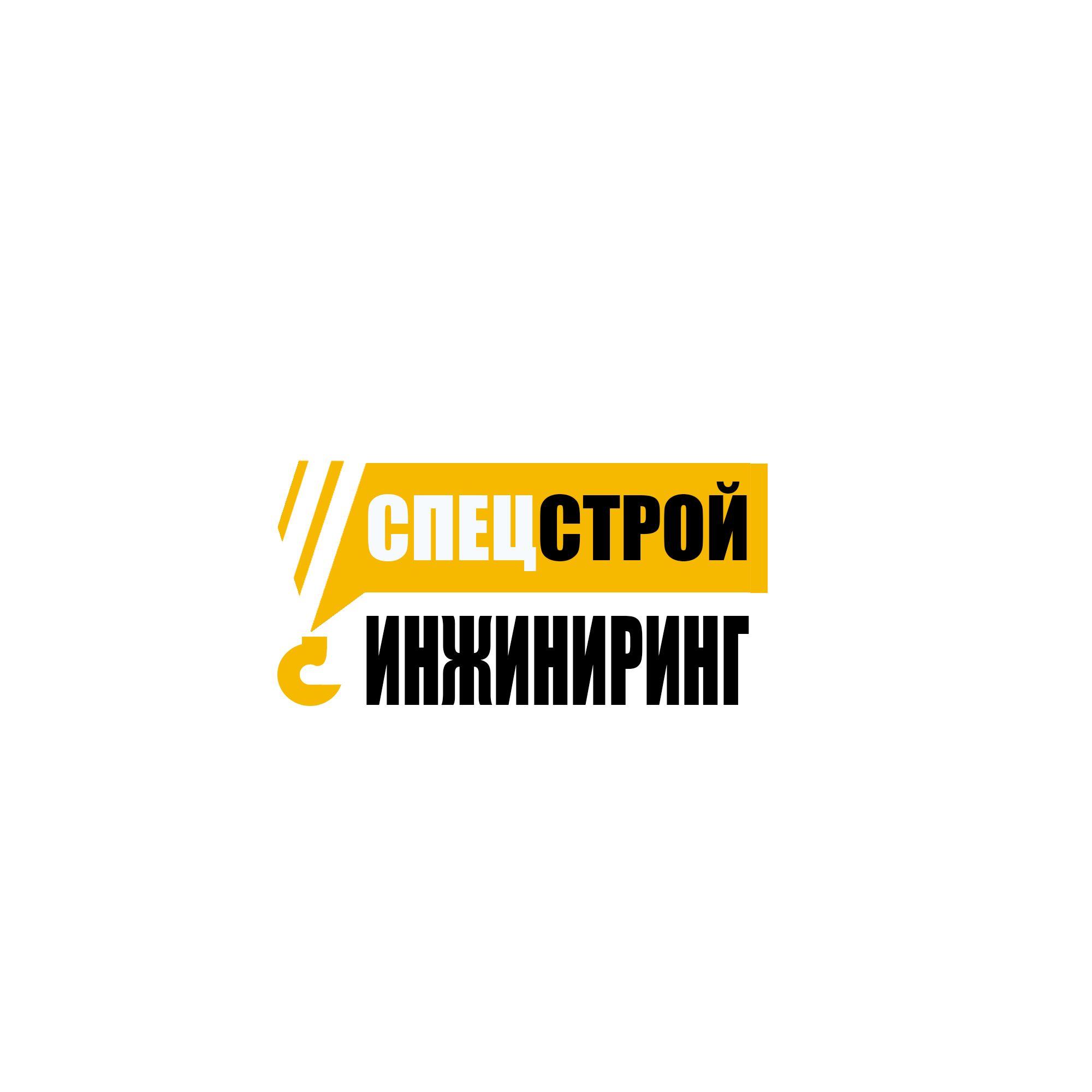 Логотип для строительной компании - дизайнер Iva