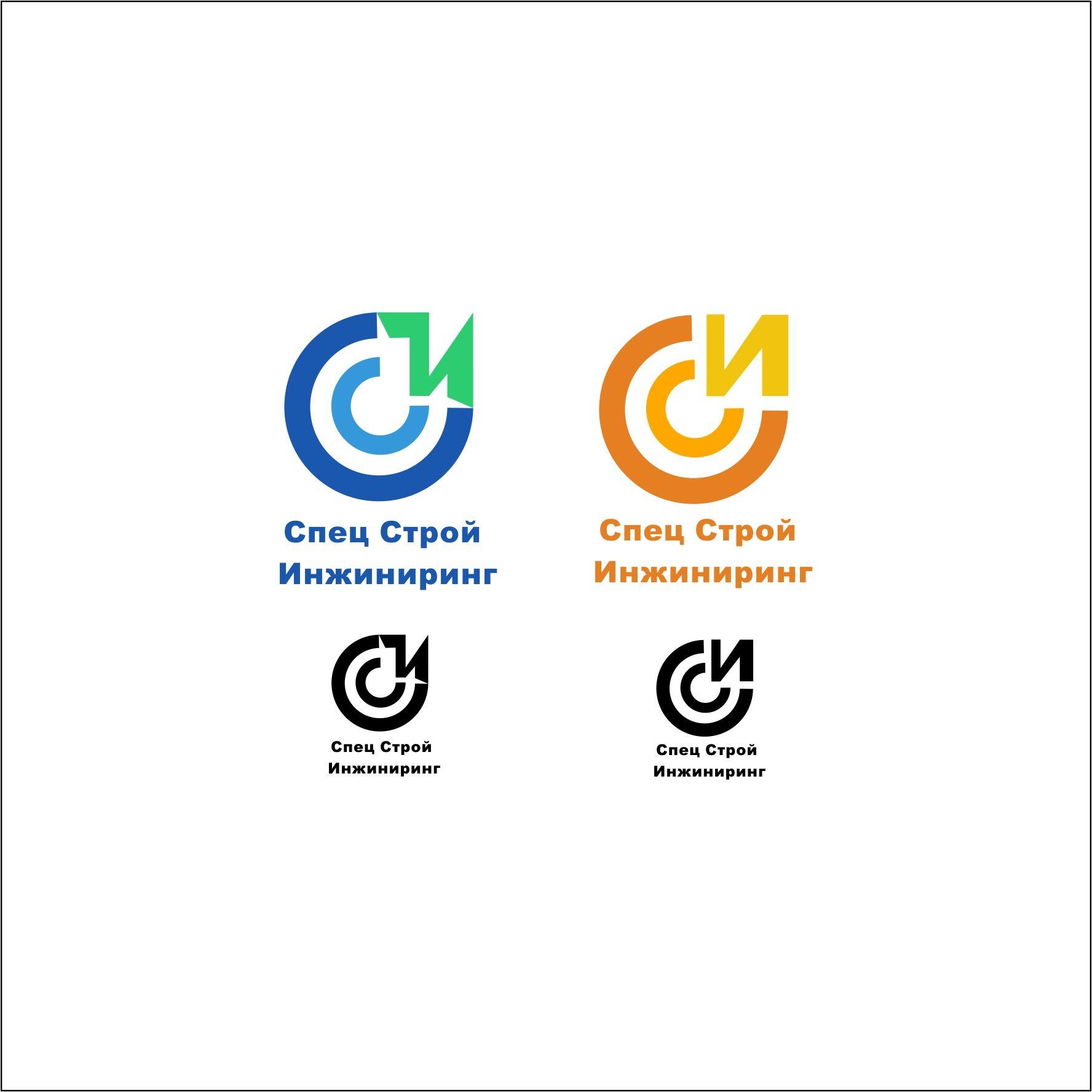 Логотип для строительной компании - дизайнер AlexZab