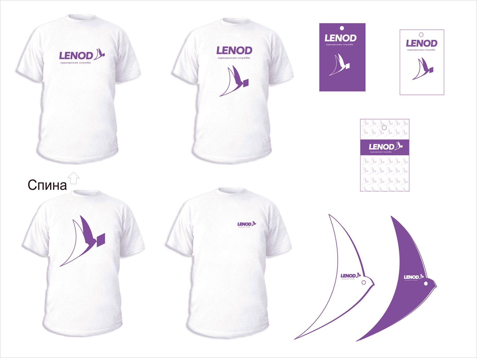 Доработка логотипа Курьерской службы - дизайнер Veronika_78