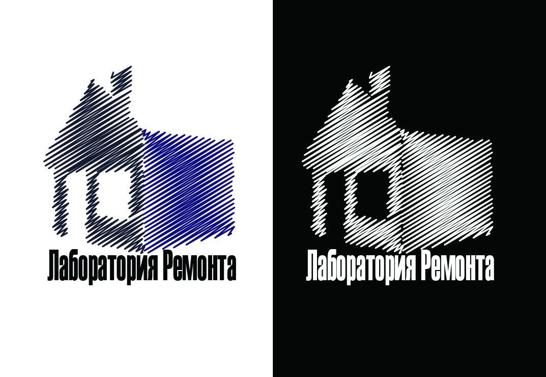 Разработка логотипа компании по ремонту и дизайну - дизайнер velo