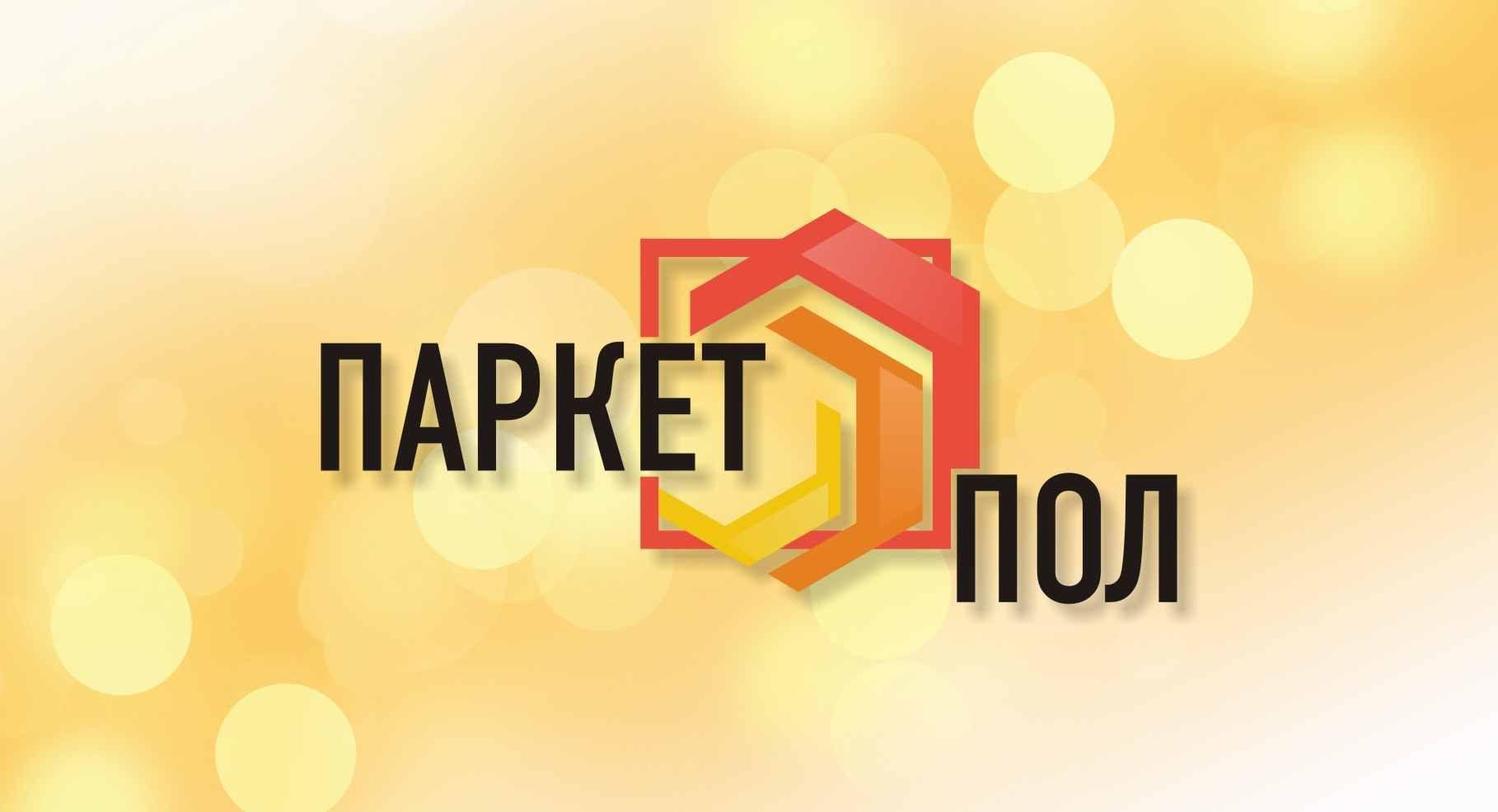 Лого и фирменный стиль компании по продаже паркета - дизайнер sincha-natali