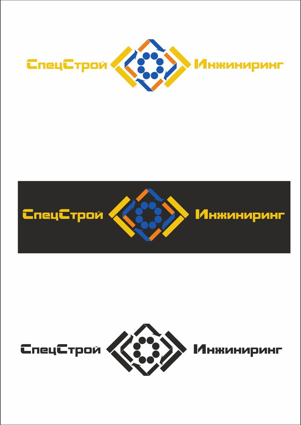 Логотип для строительной компании - дизайнер vitivanov