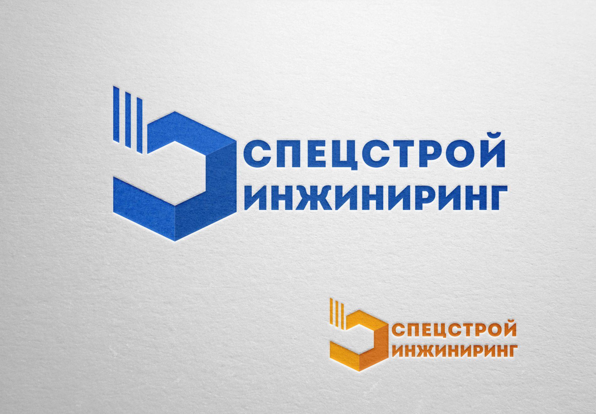 Логотип для строительной компании - дизайнер La_persona