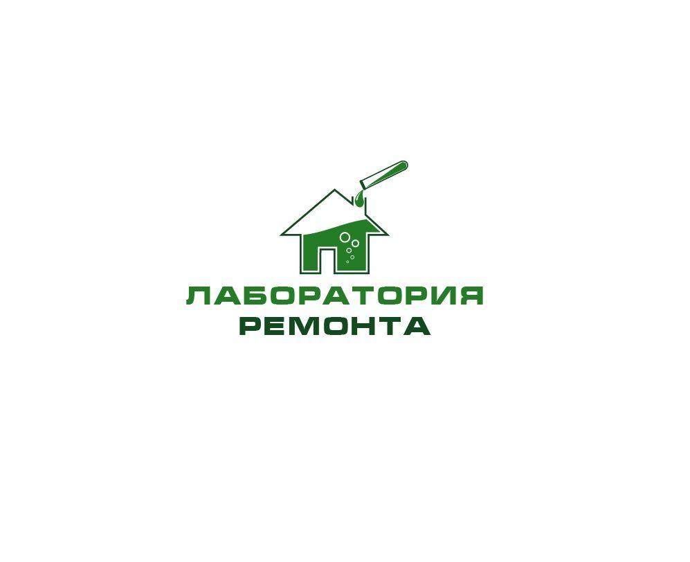 Разработка логотипа компании по ремонту и дизайну - дизайнер U4po4mak