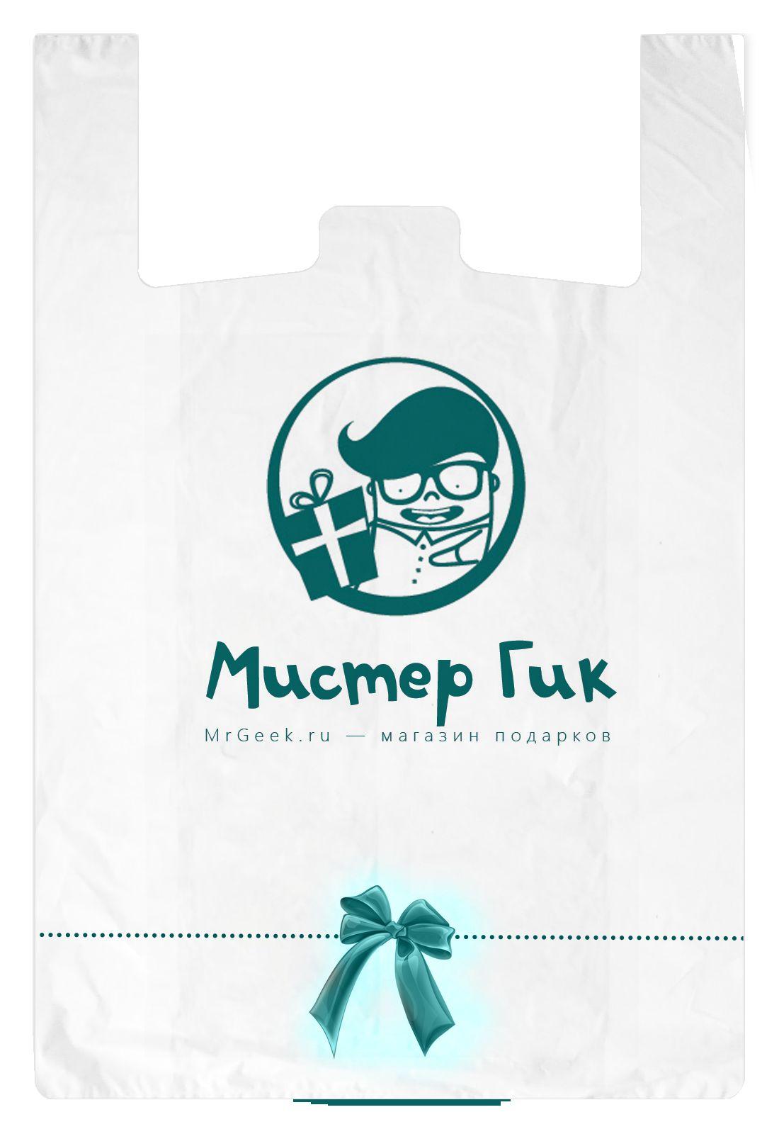 Фирменный стиль для магазина подарков - дизайнер milli-one