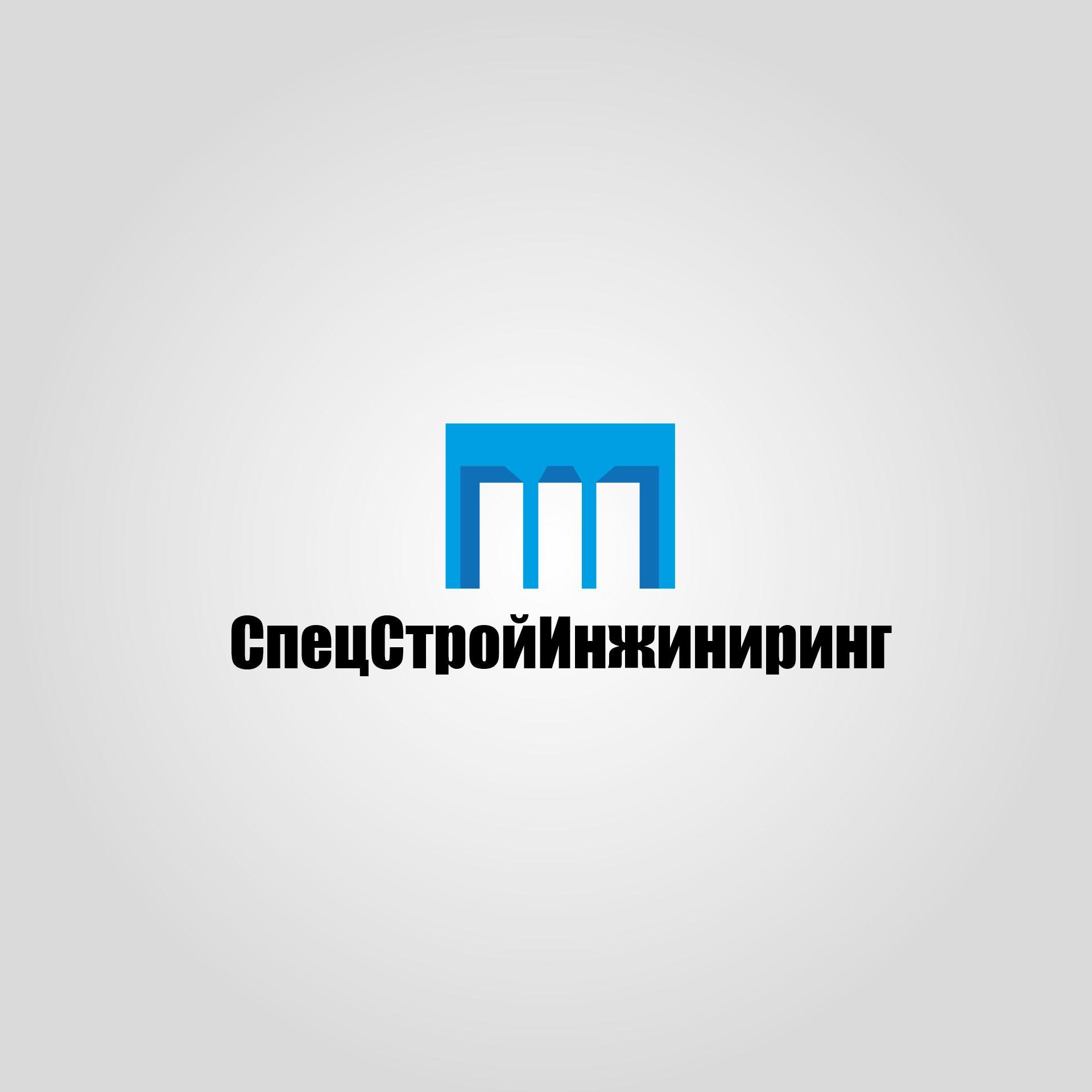 Логотип для строительной компании - дизайнер alpine-gold