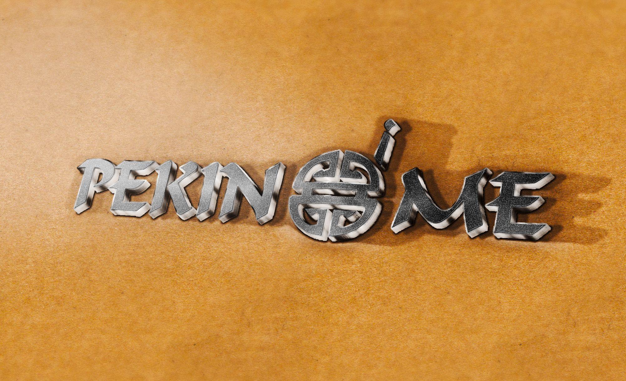Логотип для компании pekin.me - дизайнер Gas-Min