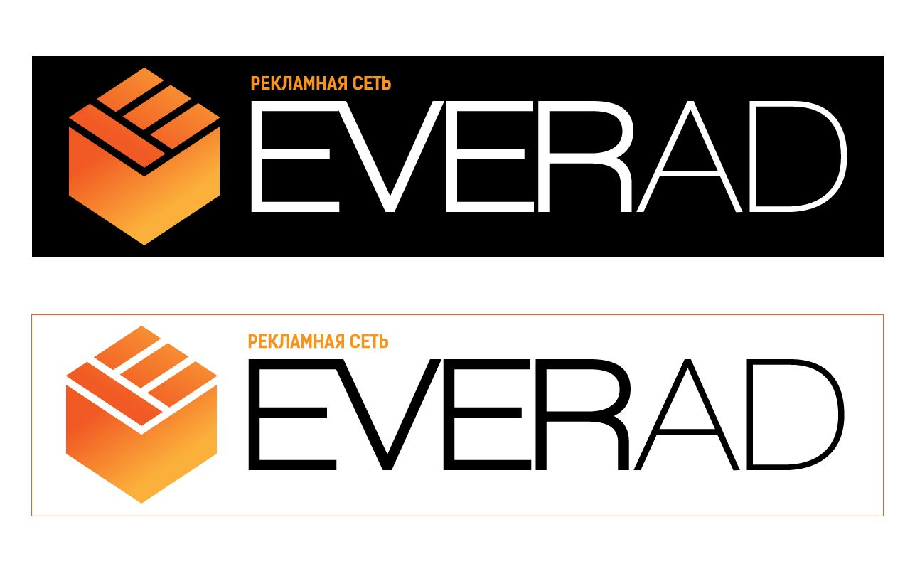 Логотип для CPA биржи - дизайнер Stiff2000