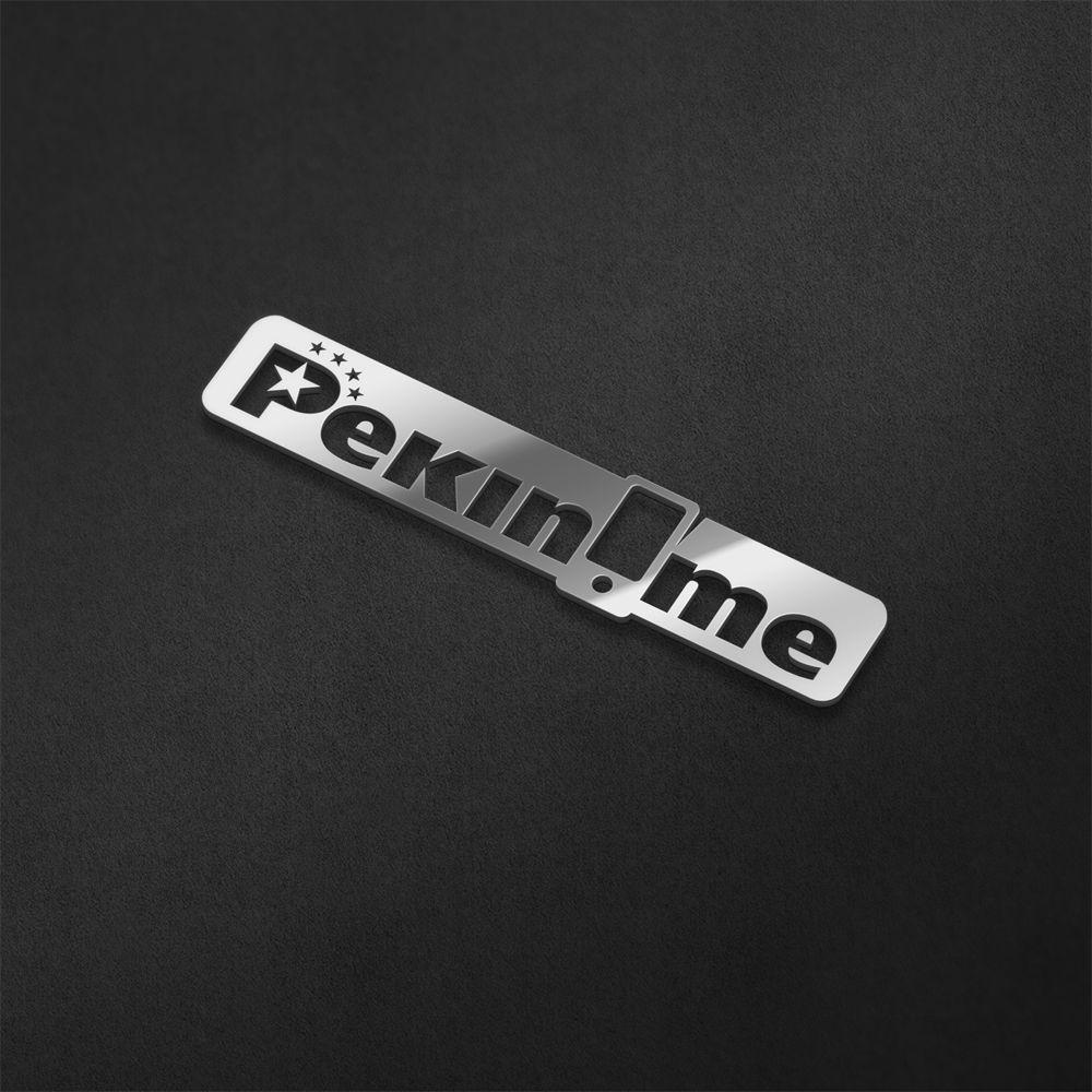 Логотип для компании pekin.me - дизайнер mz777