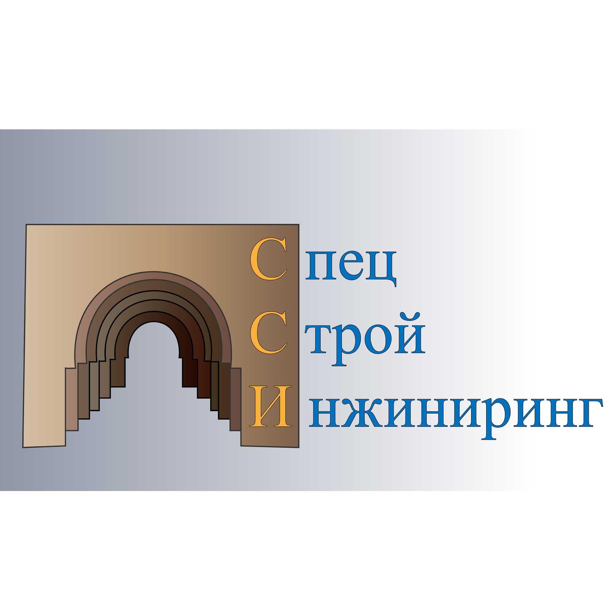 Логотип для строительной компании - дизайнер atmannn