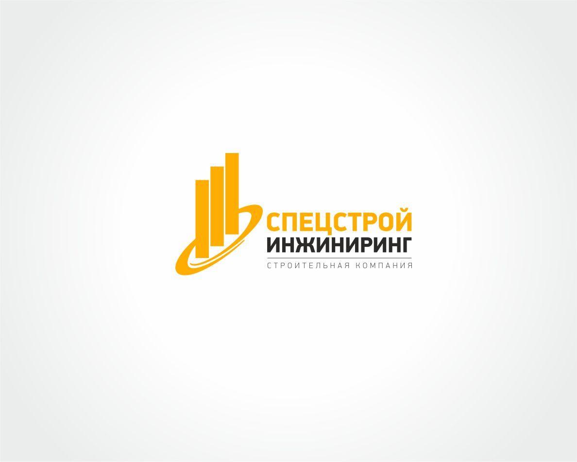 Логотип для строительной компании - дизайнер GAMAIUN