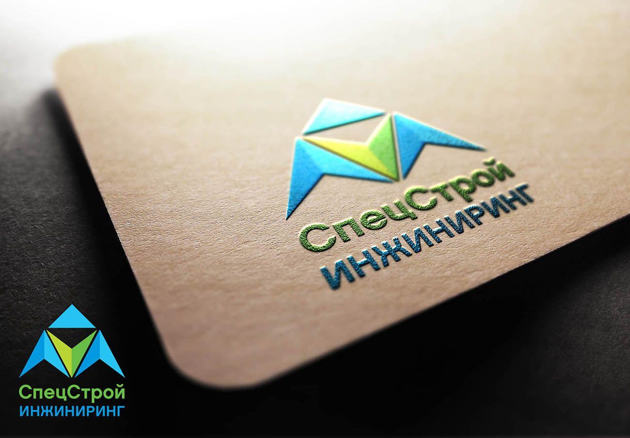 Логотип для строительной компании - дизайнер valeriana_88