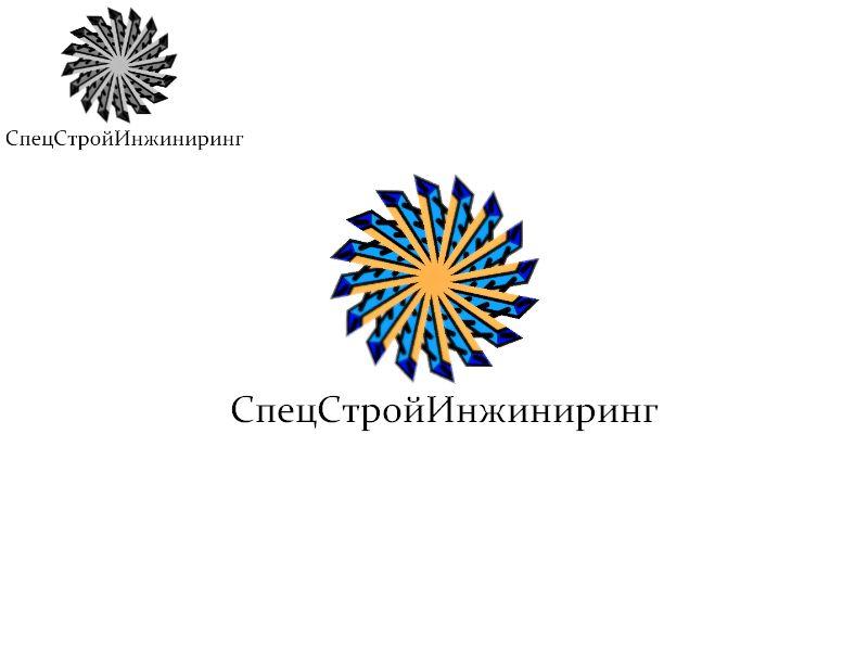Логотип для строительной компании - дизайнер GQmyteam