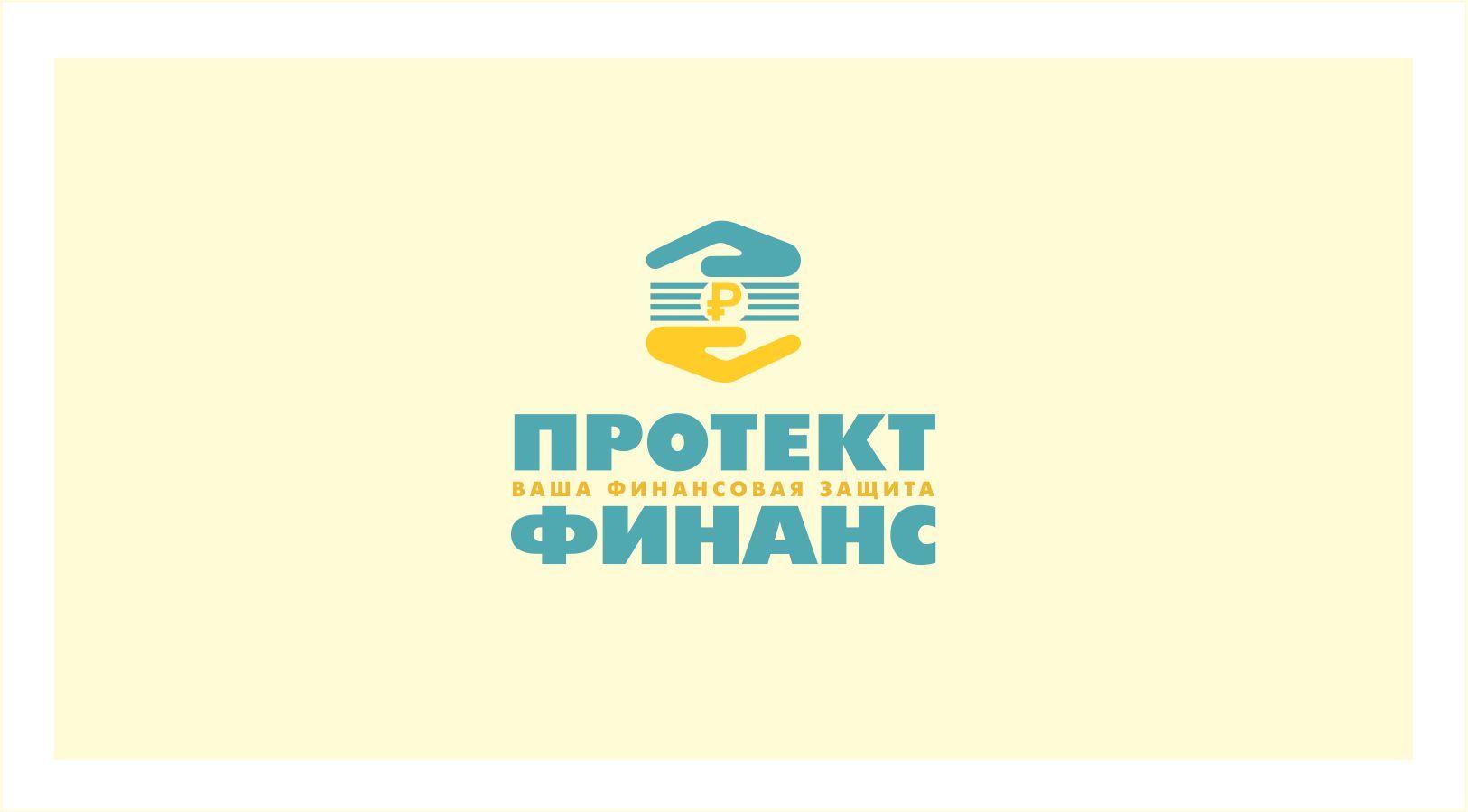 Фирм.стиль для ООО МФО «Протект Финанс» - дизайнер SobolevS21