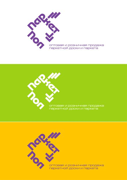 Лого и фирменный стиль компании по продаже паркета - дизайнер Krakazjava